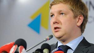 «Нафтогаз» заявил о достаточных запасах газа для завершения сезона