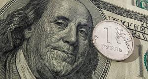 В Forex Club заявили о 30-процентной вероятности укрепления рубля до 50—55 за доллар