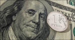 Доллар опустился ниже 61 рубля