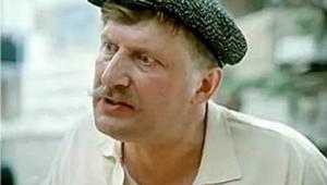 Откуда взялся колоритный Савва Игнатьевич