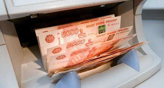 В банках потеряли около 100 миллиардов рублей госсредств за год