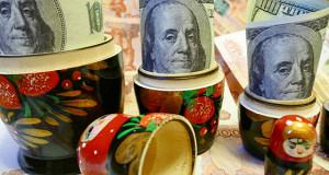 Центробанк будет скупать на рынке по $100–200 млн в день