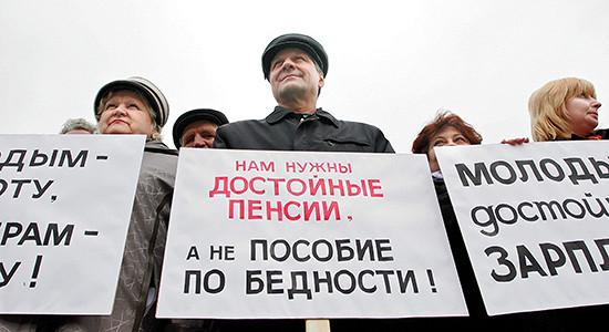 Правительство выделит 52 млрд руб. на безработицу