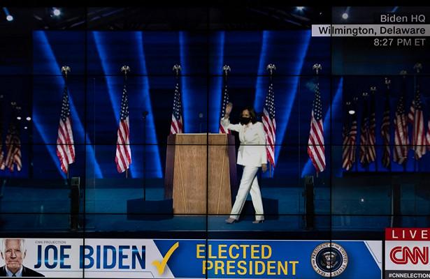 TheNewYork Times (США): речь избранного вице-президента СШАКамалы Харрис