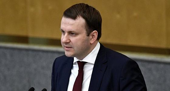Орешкин прокомментировал прогноз МЭР о нулевом росте пенсий