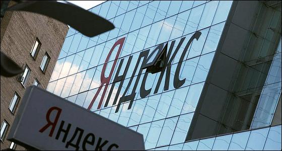 Котировки «Яндекса» на Nasdaq взлетели на 7% после решения ФАС против Google