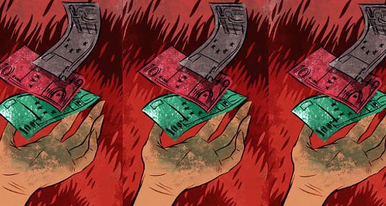 Страсть к накопительству и боязнь девальвации. Куда вложить свои финансы?