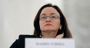 ЦБ не будет поддерживать курс рубля