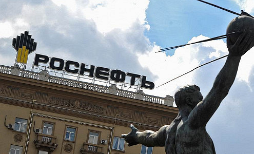 «Роснефть» могут приватизировать доконца года