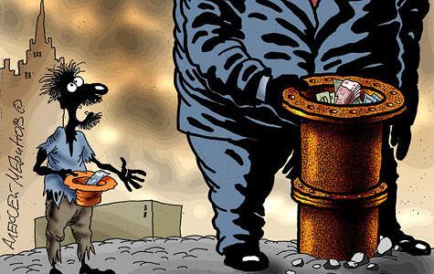 Газпрому обещают убытки за 4 квартал 2014 года