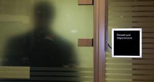 ЦБ назначил 21 куратора в страховые компании