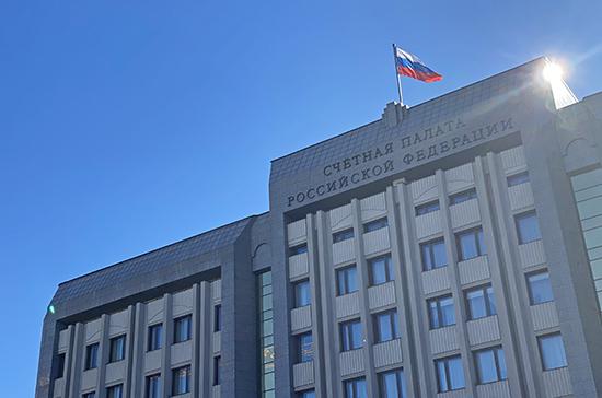 Счётная палата назвала причину отставания развития венчурного рынка вРоссии