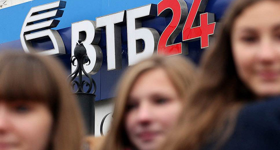 ВТБ 24 конвертирует валютную ипотеку по льготной ставке