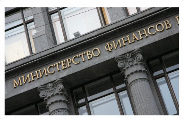 Минфин разместил облигации федерального займа на10,07млрд рублей