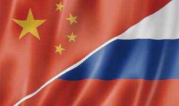 Прямые инвестиции КНР в РФ могут за 5 лет вырасти на 10%