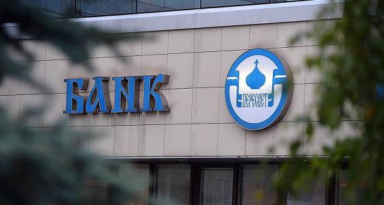 Кредиторы «Пересвета» готовы конвертировать кредиты в субординированные облигации банка
