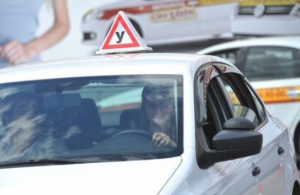 Определены навыки вождения дляполучения прав
