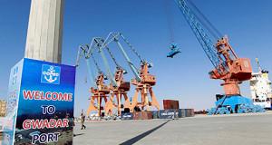 Пакистан разрешил России использовать порт Гвадар