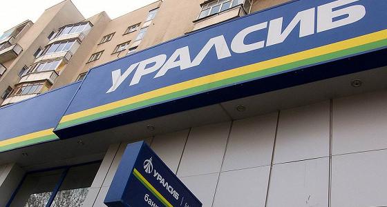 Акции «Уралсиба» взлетели более чем на треть
