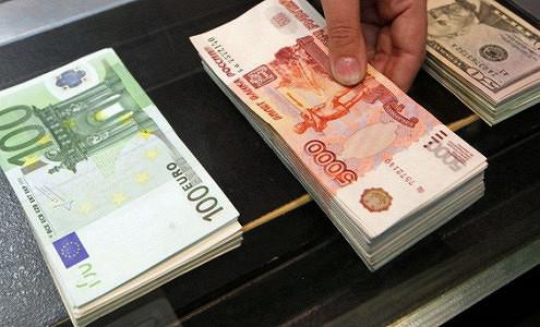 Доллар пробил отметку 56, евро— 63