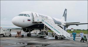 «Аврора» угасает над Сахалином