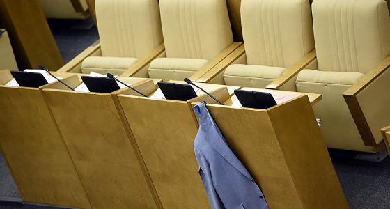 Госдума приняла в I чтении проект федерального бюджета на 2017-2019 годы