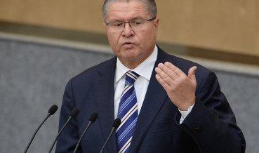 Улюкаев: России придется прийти к повышению пенсионного возраста