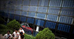 Возобновляемая энергетика привлекла рекордные $329 млрд в 2015 году