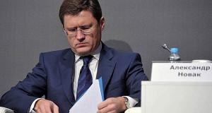 Новак ответил на заявление министра энергетики Азербайджана