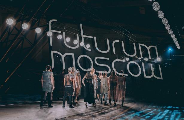 Дизайнеры представили коллекции наFuturum Moscow