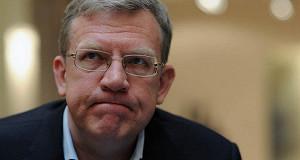 Кудрин предложил свой вариант сроков приватизации «Башнефти» и «Роснефти»