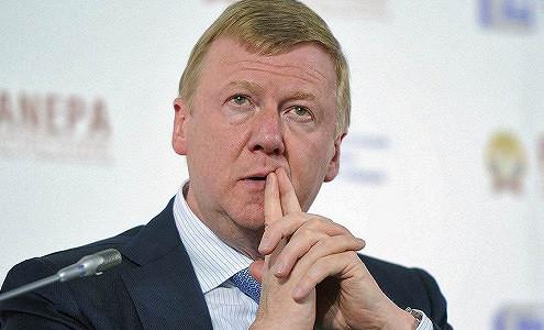 Чубайс заработал млрд. руб. втечении этого года