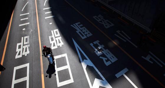 Япония могла ошибочно зафиксировать рецессию