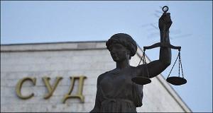Страховая компания «Независимость» признана банкротом