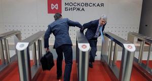Участники рынка посоветовали Московской бирже снизить темпы обновления систем