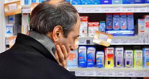 Правительство РФ утвердило перечень жизненно важных лекарств на 2017 год