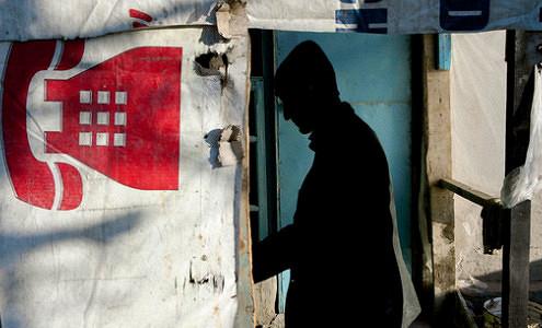 США могут оштрафовать Vimpelcom за узбекские сделки на $775 млн