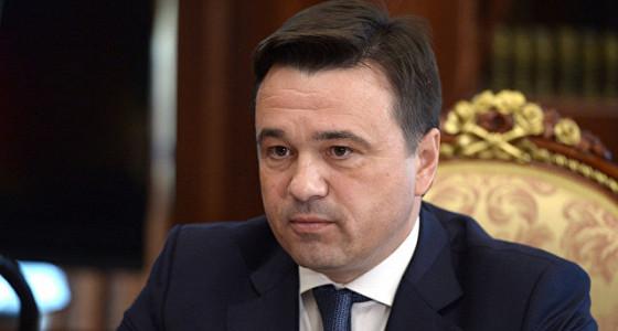 Бюджет Подмосковья на две трети социально ориентирован — губернатор