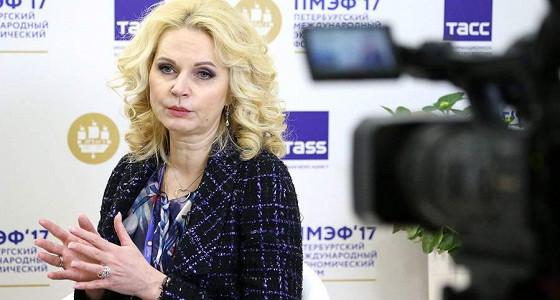 Голикова назвала плюсы повышения пенсионного возраста