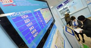 В России останется не более тридцати НПФ
