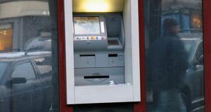 Россияне лишатся банковской тайны