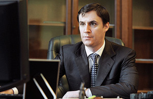 Сын Патрушева стал банкиром года