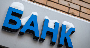 ЦБ ждет от банков прибыли в 2016 году