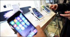 Bloomberg: Apple будет использовать чипы Intel в новых iphone