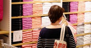 В кризис россияне экономят на одежде