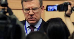 Кудрин возглавил совдир НПФ «Благосостояние ОПС»