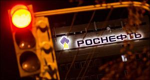 Минфин оценил доходы бюджета от приватизации «Роснефти»