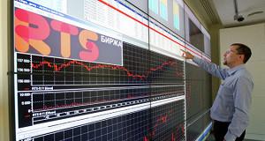 Фондовые торги в РФ закрылись снижением