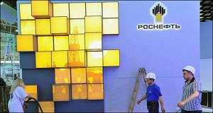 «Роснефть» совершила ошибку, продав долю в одном из лучших активов − Sberbank CIB