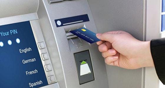 Банки получат возможность проводить операции клиентов через портал госуслуг